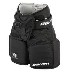 Bauer Prodigy 2.0 Youth Goalie Pant